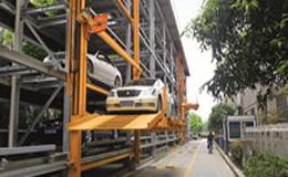Stacking Car Parking